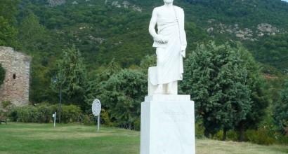 Ancient Stagira